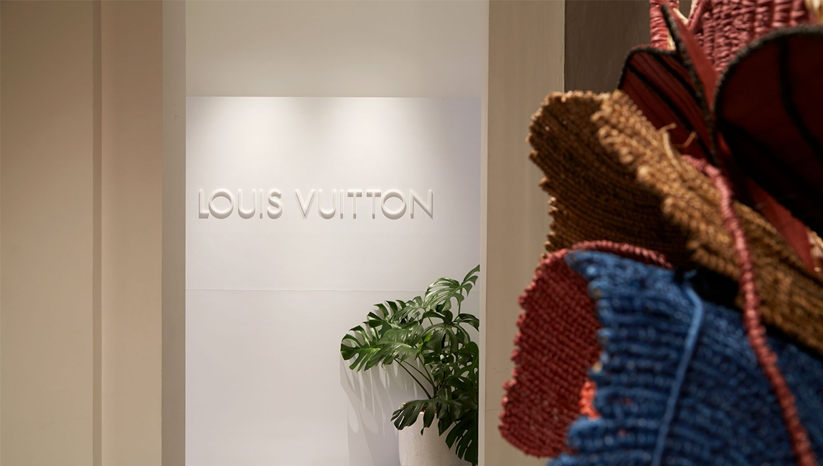 Louis Vuitton - Exotic Leather:  The Secret Sanctuary